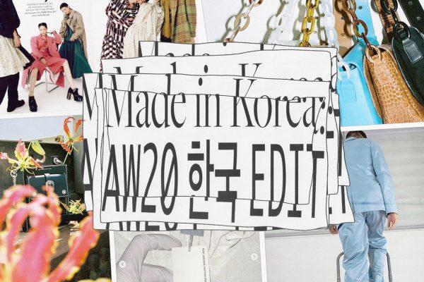 5 Rising Korean Brands